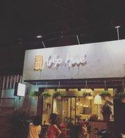 Bep Hue