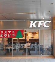 Kentucky Fried Chicken Higashi Matsudo