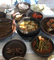 Dau Ri Seasoned Crabs With Soy Sauce