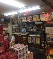 Sano Highway Restaurant