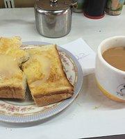 Kin Kee Cafe