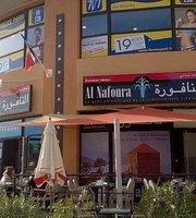Al Nafoura