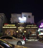 Al Zaffran House