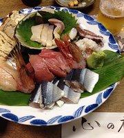 Dokusyaku Sanshiro