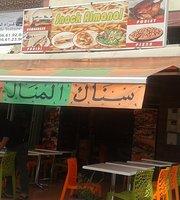 Snack Al Manal