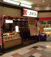 Tonkatsu Shinjuku Saboten Chiryu Gallerie Apita