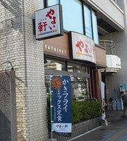 Yayoiken Higashiueno