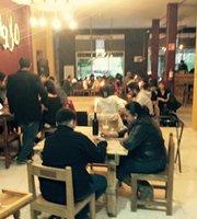 Artiguo Cafe