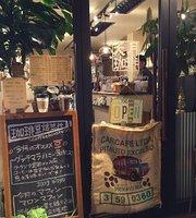 Ohtsuki Coffee