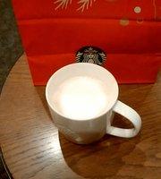 Starbucks Coffee Nagoya Apita Nagakute