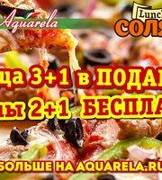 Aquarela Submarine