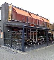 Eetpaleis 't Vosje Raadhuisstraat