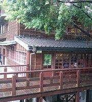 Shi Ba Mao Tea House