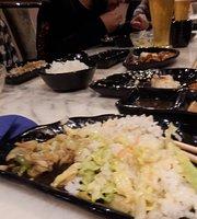 Fujiyama Japenese Barbecue Restaurant