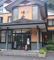 Japanese Restaurant Ajimasa