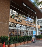 Starbucks Coffee Tsutaya Fukuoka Tenjin