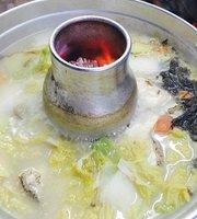 Jin Wee Restaurant