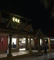 Rangat Restaurant