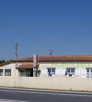 Restaurant Bois Vert