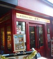 Pizzeria & Bar Certo, Hankyu Oimachi