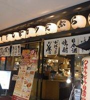 愉々家 阪急大井町店