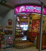 Baskin-Robbins Hirosaki Itoyokado