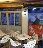 Riquexo Cafe