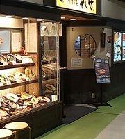 Sojibo Nagoya Minato Bay City