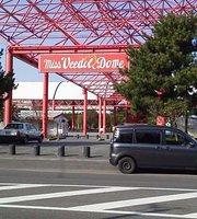 ピーコック ビードルプラザ店