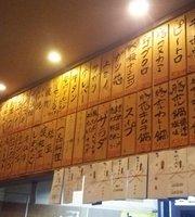 Horumon Teppanyaki Tekka