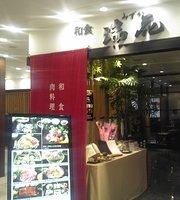 Japanese Restaurant Mizuki Atre