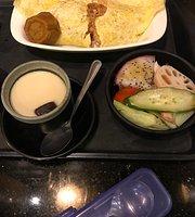 Wan Da Shi Tang Japanese Restaurant
