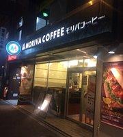 Moriva Coffee Yotsuya 2 Chome