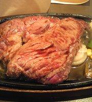 Steak & Hamburg Monster Grill