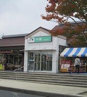 Nakago Service Area Snack Corner