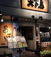 Yokohama Tenkadori Shijo Shimmachi