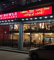800 Bowls Chinese Restaurant