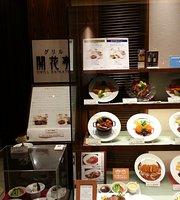 Grill Kaika Dining Osaka Shinsaibashi