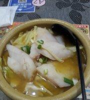 Gan Quan Fish Noodles