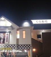 Kura Sushitakashimadaira
