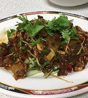 Niurou Chen Seafood Restaurant