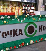 Tochka Coffee