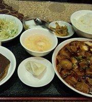 Sichuan Cuisine Kanda Tenfuu
