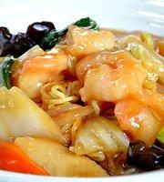 Otaru Chinese Restaurant Hao
