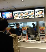 McDonald's, JR Kyoto Station Hachijo Exit