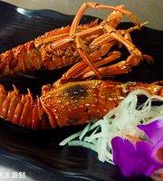 Tian Tian Lai Seafood