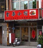 Jin Hua Jiang Zhe Food Diner