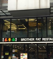 Brother Fat (Zhujiang New Town)