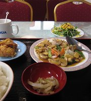 Taiwanese Restaurant Eishoen