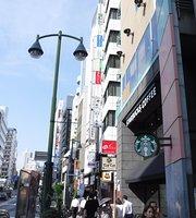 Starbucks Coffee Nishi-Gotanda